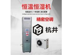 机房空调配件的作用及工作原理