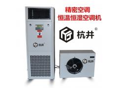 机房专用空调与普通舒适空调的区别?