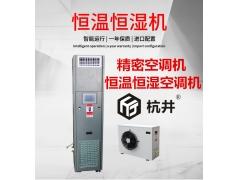 常规恒温恒湿机工作原理