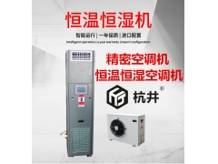 水冷冷风型单元式空调机H88H