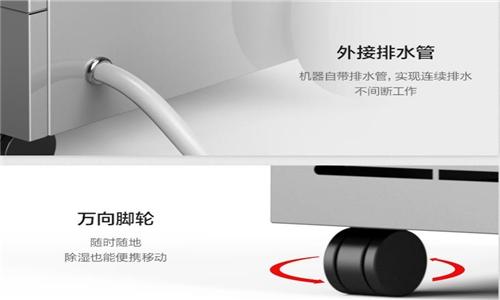 杭州全自动抽湿机