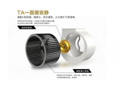 <font color='#000000'>除湿机确保空气湿度符合生产需求</font>