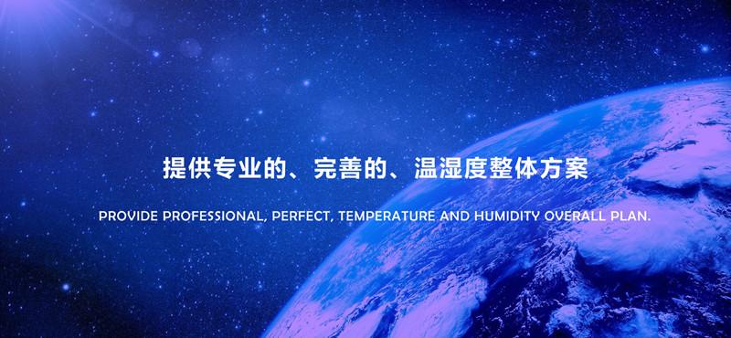 空气抽湿机_家用空气抽湿机_工业空气抽湿机_通用型