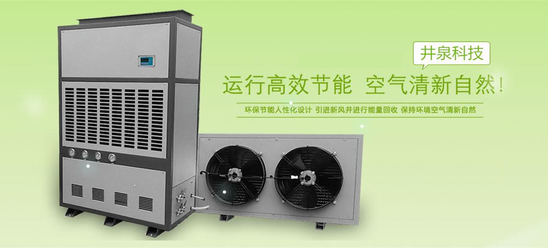 食品厂用抽湿器哪里有卖?如何选购空气除湿机?