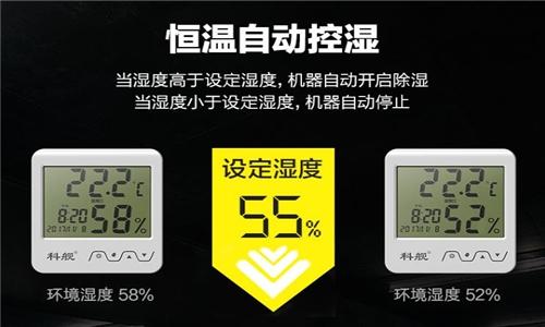 工业除湿机专业生产销售质量可靠